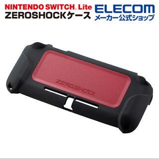 エレコム Nintendo Switch Lite 用 ZEROSHOCKカバー