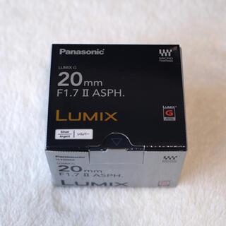 パナソニック(Panasonic)の【新品同様品】LUMIX G 20mm F1.7 II ASPH. (レンズ(単焦点))