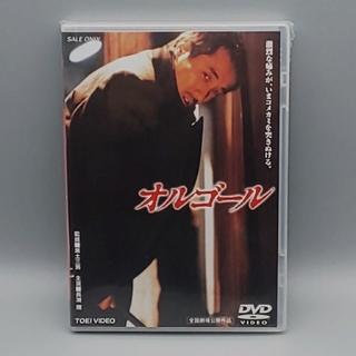 長渕剛 オルゴール+英二 未開封DVD二点セット(日本映画)
