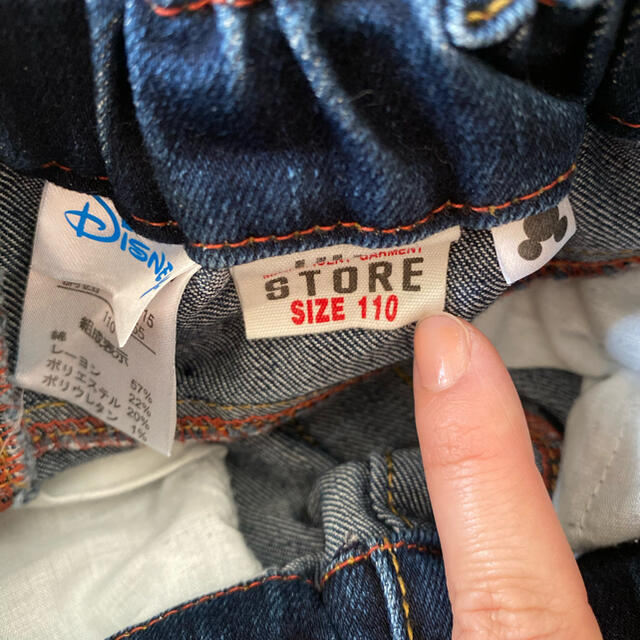 BREEZE(ブリーズ)のBREEZE KIDS デニムパンツ 110 ディズニー キッズ/ベビー/マタニティのキッズ服男の子用(90cm~)(パンツ/スパッツ)の商品写真