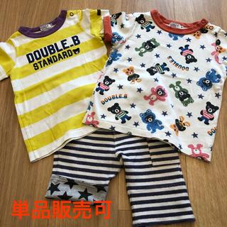 DOUBLE.B - ミキハウス ダブルビー  シャツ&パンツ 3点セット サイズ90