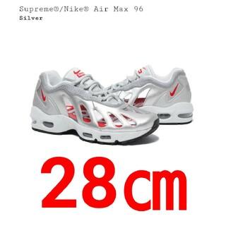 Supreme - 28㎝ Supreme Nike Air Max 96 Silver シルバー