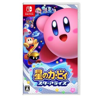 ニンテンドースイッチ(Nintendo Switch)の新品未開封星のカービィ スターアライズ(携帯用ゲームソフト)