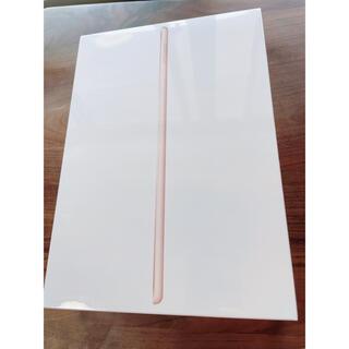 アップル(Apple)の新品未開封  Apple  iPad (第8世代) Wi-Fi 128GB (タブレット)