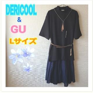 ジーユー(GU)の☆ DERICOOL&GUセットアップ(セット/コーデ)