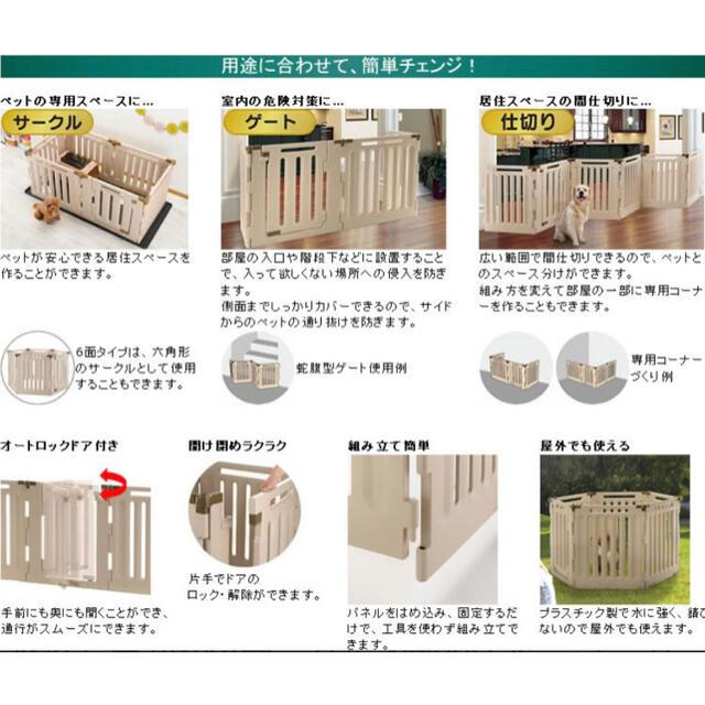 Richell(リッチェル)のリッチェル ペット サークル 4面 3way  送料込 美品 その他のペット用品(犬)の商品写真