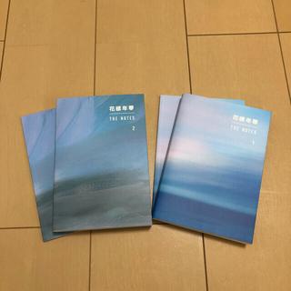 防弾少年団(BTS) - 花様年華 the notes 1、2 セット 特典ノート付き