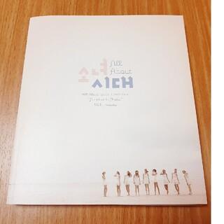 All About Girls' Generation 少女時代 写真集(アイドルグッズ)