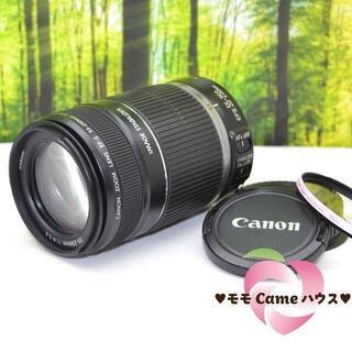 キヤノン(Canon)のキャノン望遠レンズ★EF-S 55-250mm手ブレ補正つき☆1597-1(レンズ(ズーム))
