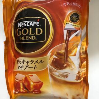 ネスレ(Nestle)のネスカフェ ポーション(コーヒー)