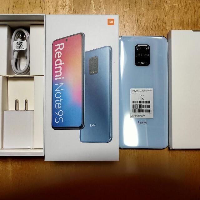ANDROID(アンドロイド)の美品☆Redmi Note9S Glacier White 64G 4G  スマホ/家電/カメラのスマートフォン/携帯電話(スマートフォン本体)の商品写真