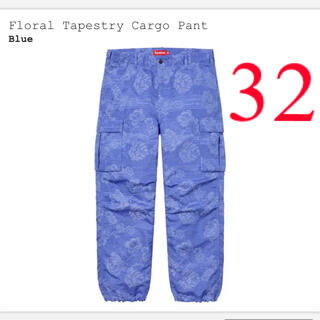 Supreme - Floral Tapestry Cargo Pant