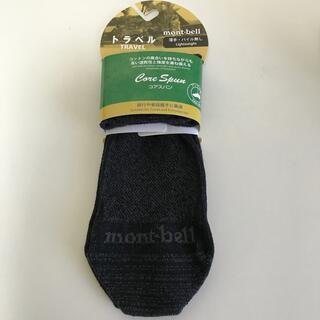 モンベル(mont bell)のモンベル コアスバントラベルアンクルソックスL(登山用品)