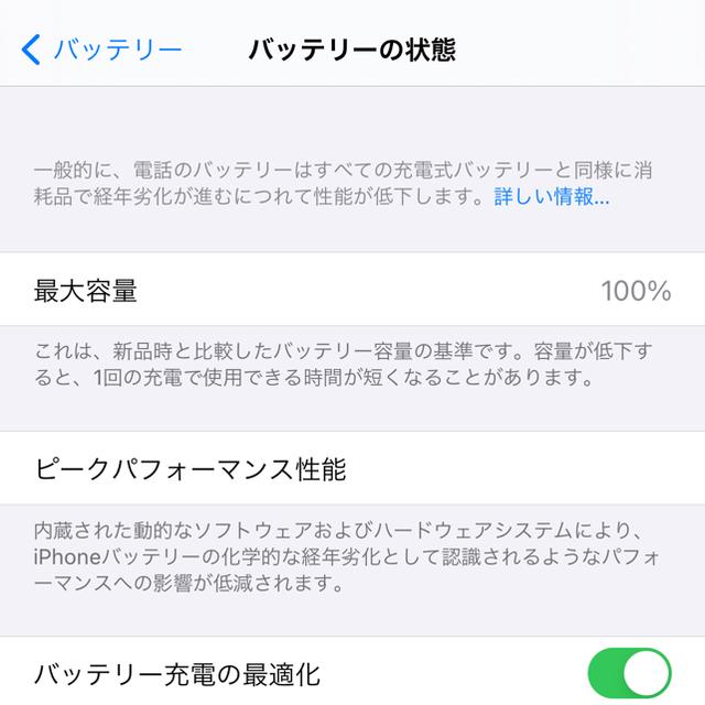 Apple(アップル)のSIMフリー iPhone12Pro[128G] シルバー スマホ/家電/カメラのスマートフォン/携帯電話(スマートフォン本体)の商品写真