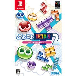 ニンテンドースイッチ(Nintendo Switch)の新品未開封ぷよぷよテトリス2(携帯用ゲームソフト)