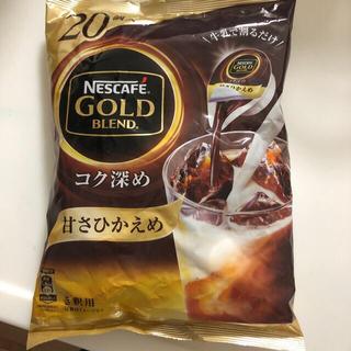 ネスレ(Nestle)の【賞味期限間近】ネスカフェゴールドブレンド ポーション(コーヒー)