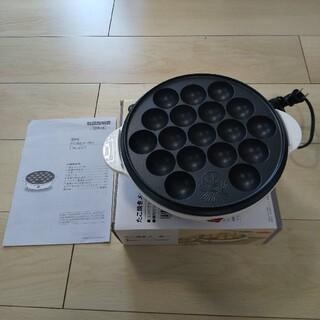 【引渡送料無料】ニトリ たこ焼き(たこ焼き機)