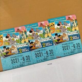ディズニー(Disney)のリゾートラインフリーきっぷ(遊園地/テーマパーク)