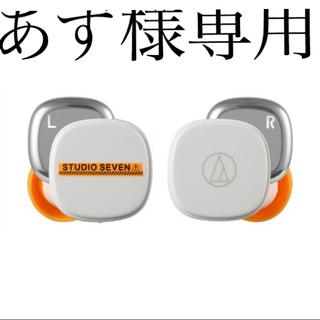 オーディオテクニカ(audio-technica)のオーディオテクニカ 完全ワイヤレスイヤフォン STUDIOSEVENコラボモデル(ヘッドフォン/イヤフォン)