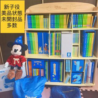 Disney - 新品未開封品多数 新子役 状態良好 DWE ディズニー 英語 システムフルセット