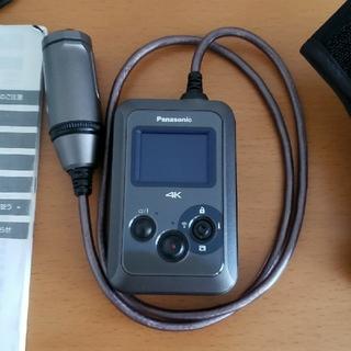 パナソニック(Panasonic)のPanasonic HX-A500 ウェアラブルカメラ(コンパクトデジタルカメラ)