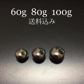 タイラバ  タングステン  60g80g100g   3個セット  送料込み(ルアー用品)