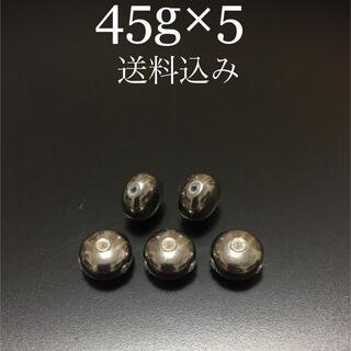 タイラバ   タングステン  45g  5個セット  送料込み(ルアー用品)