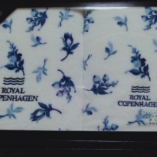 ROYAL COPENHAGEN - c 26 コペンハーゲンタオルセット