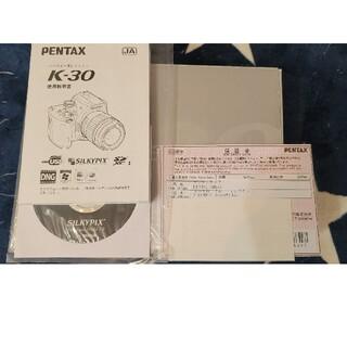 PENTAX K-30 18-135WRレンズキット クリスタルブルー 美品(デジタル一眼)