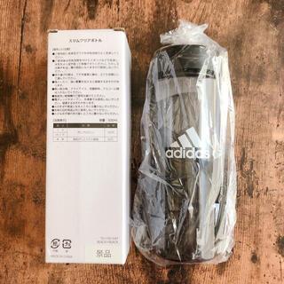アディダス(adidas)のadidasオリジナル水筒(水筒)