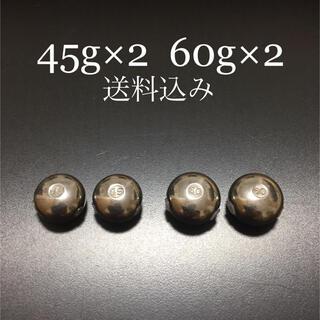 タイラバ  タングステン  45g×2  60g×2  4個セット  送料込み(ルアー用品)