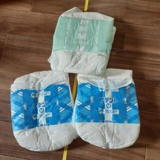 大人用紙おむつ(日用品/生活雑貨)