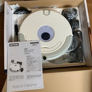 ニトリ - 新品 ニトリ ロボットクリーナーXR210