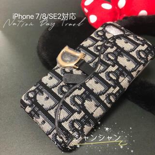 大人気iPhone7/8/SE2用ケース 可愛い 刺繍 お洒落ケース 携帯カバー(iPhoneケース)