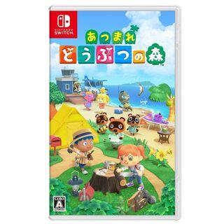 ニンテンドースイッチ(Nintendo Switch)の新品未開封あつまれ どうぶつの森(携帯用ゲームソフト)