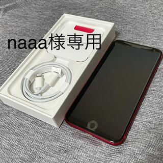 iPhone - iPhone SE  64GB 第2世代 SIMロック解除済み