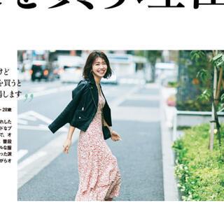 TOMORROWLAND - 値下げ☆GANNI プリントラップドレス ワンピース 34