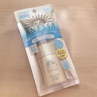 ANESSA - 【未使用*新品】アネッサ ANESSA スキンケアUVミルク20ml ミニサイズ