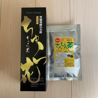 ちゅら花 はなぎ もろみ酢 720ml さんぴん茶付き