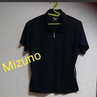 ミズノ(MIZUNO)のレディース  ミズノ  半袖シャツ(ポロシャツ)