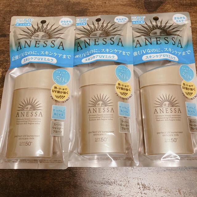 ANESSA(アネッサ)の新品未開封  アネッサ スキンケアUVミルク パーフェクトUV スキンケアミルク コスメ/美容のボディケア(日焼け止め/サンオイル)の商品写真