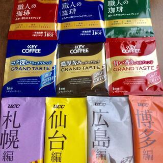 キーコーヒー(KEY COFFEE)のUCC &KEY COFFEEドリップコーヒー福袋セット(コーヒー)