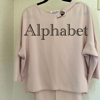 アルファベットアルファベット(Alphabet's Alphabet)の美品☆Alphabet's alphabet オーバーブラウス 【ベージュ】(シャツ/ブラウス(長袖/七分))