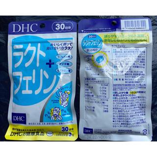 ディーエイチシー(DHC)のDHC ラクトフェリン 30日分×2袋(その他)