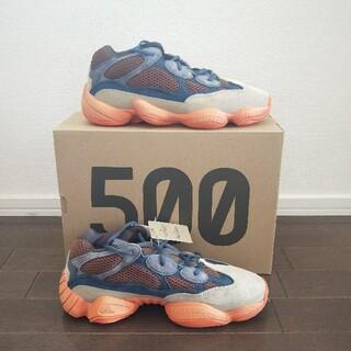 アディダス(adidas)のYEEZY 500 enflame 新品(スニーカー)