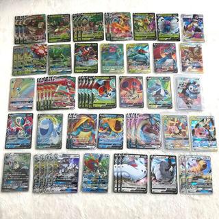 ポケモン(ポケモン)のポケモンカード まとめ売り RR RRR SR(カード)