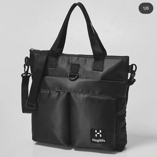 Haglofs - 新品 ホグロフス ヘルメットバッグ