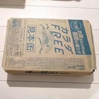 キリン(キリン)の【訳あり】キリン/カラダfree/24本×1箱(ソフトドリンク)