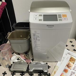 パナソニック(Panasonic)のPanasonic GOPAN ゴパン ホームベーカリー SD-RBM1001(ホームベーカリー)