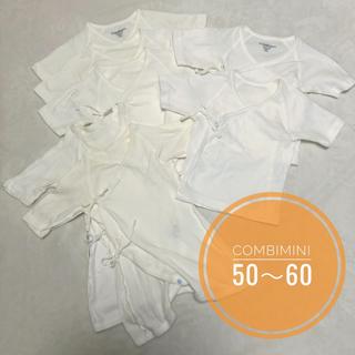 コンビミニ(Combi mini)のコンビミニ 短肌着 コンビ肌着 50 60 春 夏 7枚セット(肌着/下着)